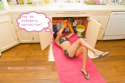 Прочистка канализации Киев