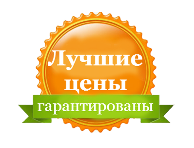 Цены - сантехник Киев, лучшая стоимость