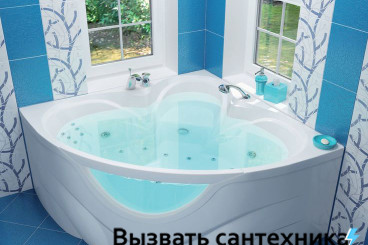 Ванна джакузи - установить