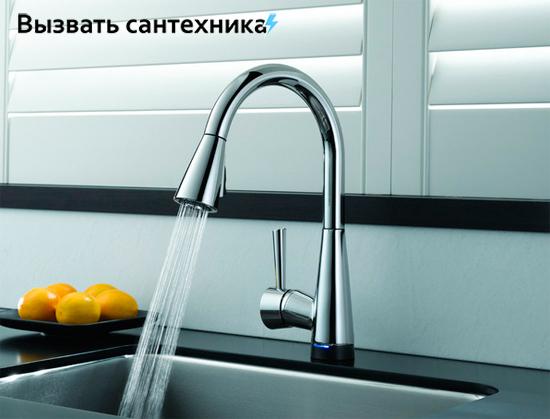 Как заземлить кран на кухне?
